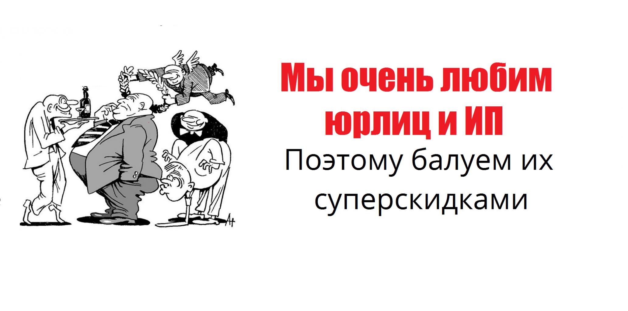 yurlitsa