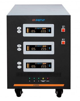 Энергия Hybrid 9000 II