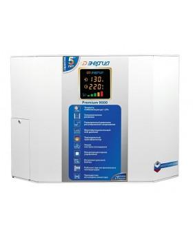 Энергия Premium 9000