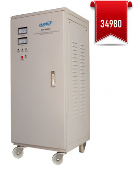 RUCELF SDV-20000