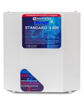 Энерготех Standard 5000 HV