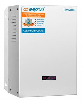 Энергия ULTRA 20000