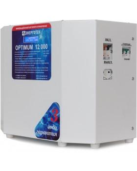Энерготех OPTIMUM+ 12000