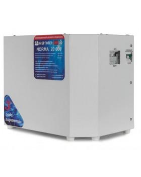 Энерготех NORMA 20000
